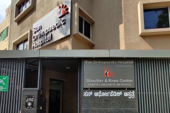 Sun-Orthopaedic-Hospital-Mathikere-1